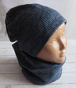 Детская трикотажная комплект шапка и баф, Nord ангора, синий
