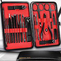 Профессиональный маникюрный набор из 18 инструментов, педикюрный набор.