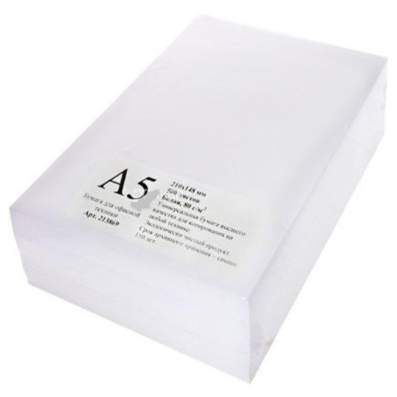 Папір для лазерного друку Maestro Standard+ А5, 80г/м2, 500арк. класB