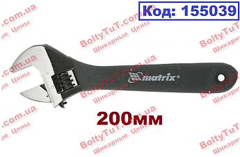Ключ разводной 200 мм MTX (155039)
