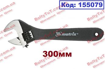 Ключ разводной 300 мм MTX (155079)
