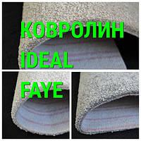 Ковролин IDEAL, Faye, twist, ширина 4 метра