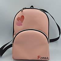 Рюкзак молодежный пудровый. Рюкзак розовый для девочки Forsa