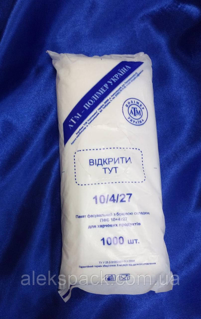 """Пакеты фасовочные """"Екстра"""" 10*27*4.4 мкм"""