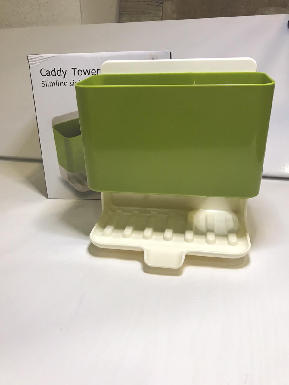 Органайзер на раковину  хранения губок, ершиков и моющего средства Caddy Tower 7021