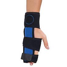 Бандаж для фиксации пальцев руки Торос-Груп Тип 556