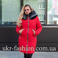 Пуховики зимние женские больших размеров 48,50 красный
