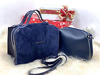 Комплект синяя замшевая сумка с косметичкой клатчем саквояж небольшая сумочка замша+экокожа, фото 1