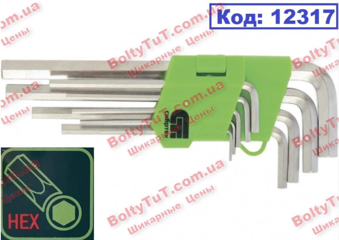 Набір ключів имбусовых HEX, 1,5 10 мм, 45x, загартовані, 9 шт., короткі, нікель. СибрТех (12317)