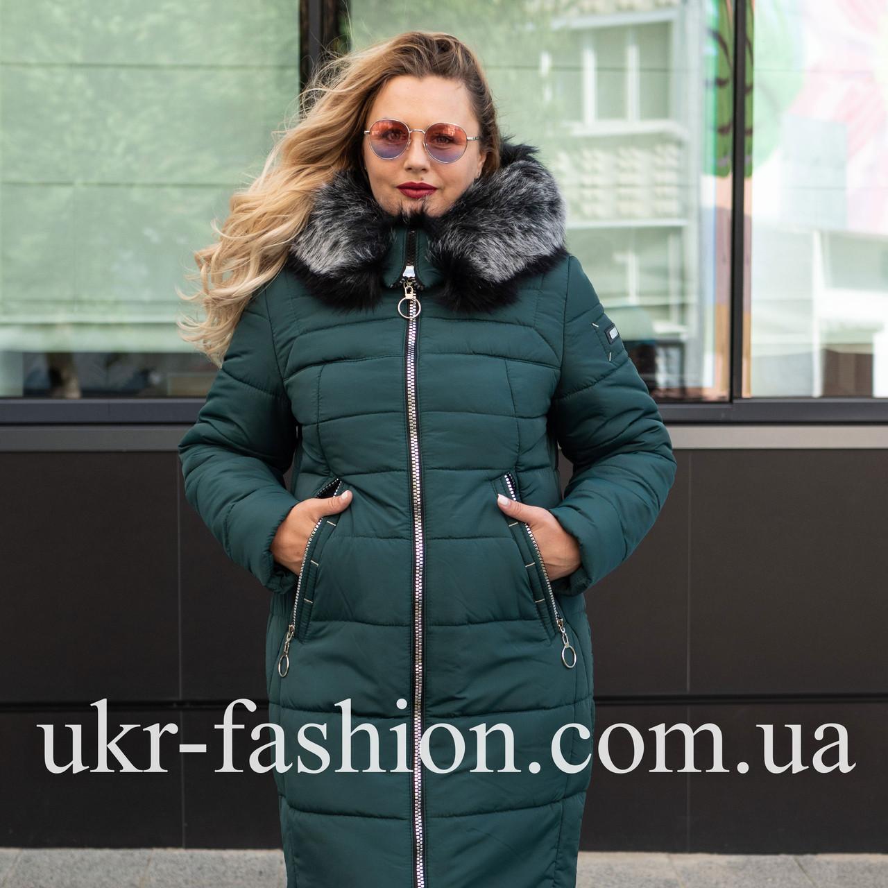 Женские куртки зима большого размера  54,56 волна