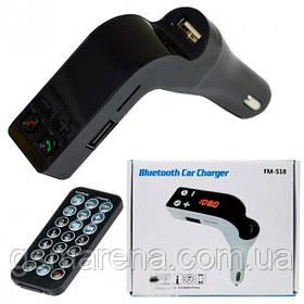 FM модулятор (трансмиттер) Bluetooth FM-S18 Черный