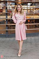 Сукня для вагітних і годування MAGNOLIA DR-30.091 пудра