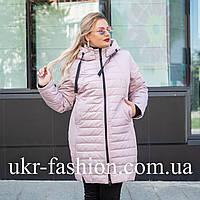 Женская демисезонная куртка большие размеры 50-60 розовый
