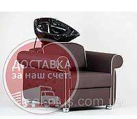 Мойка парикмахерская с креслом Венеция кресло мойка для клиентов салона красоты