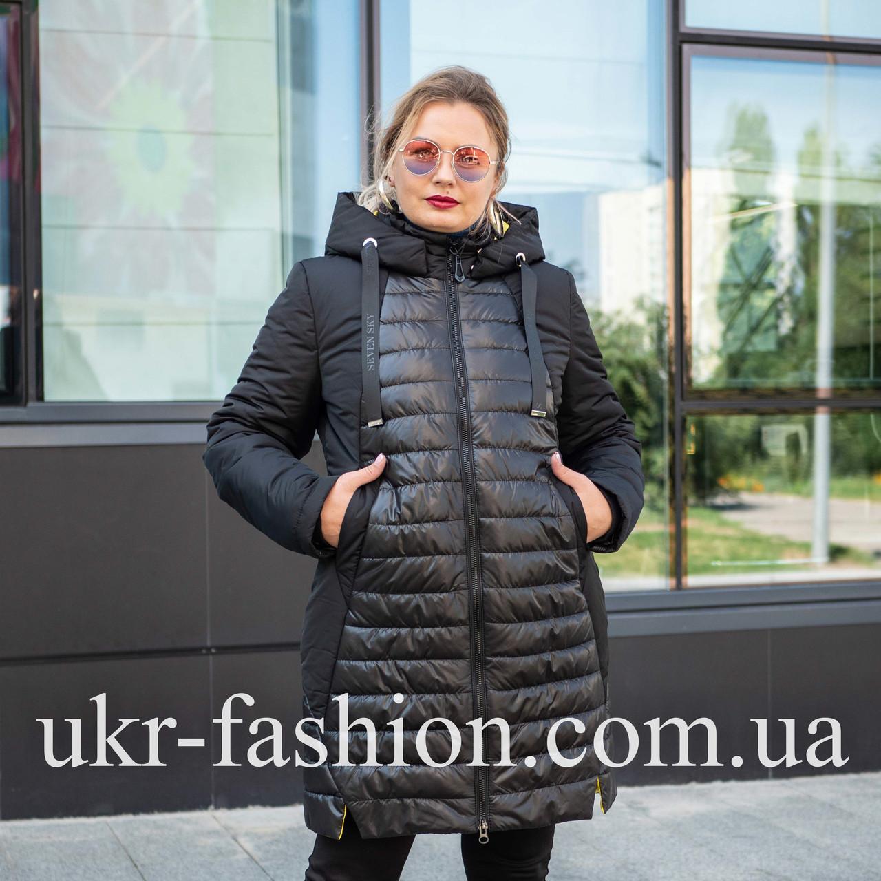 Куртка женская осень-весна большого размера  50-60 черный
