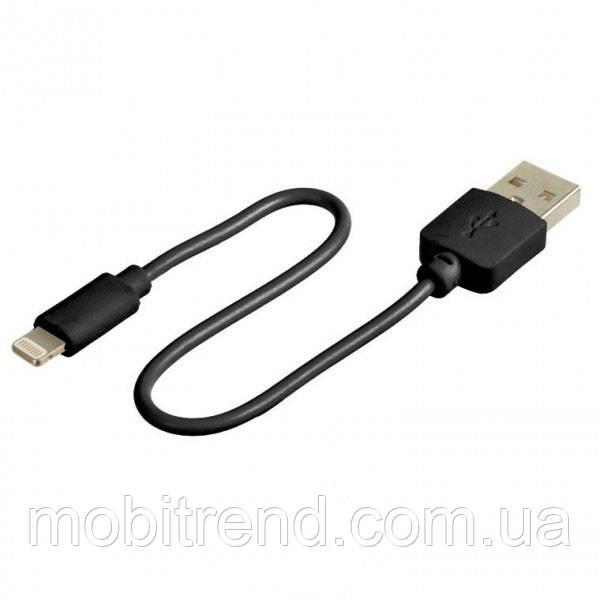 Кабель USB Apple 0.2m Lightning без упаковки Черный