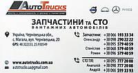 Грузовая разборка MAN, Volvo, Mercedes, Iveco