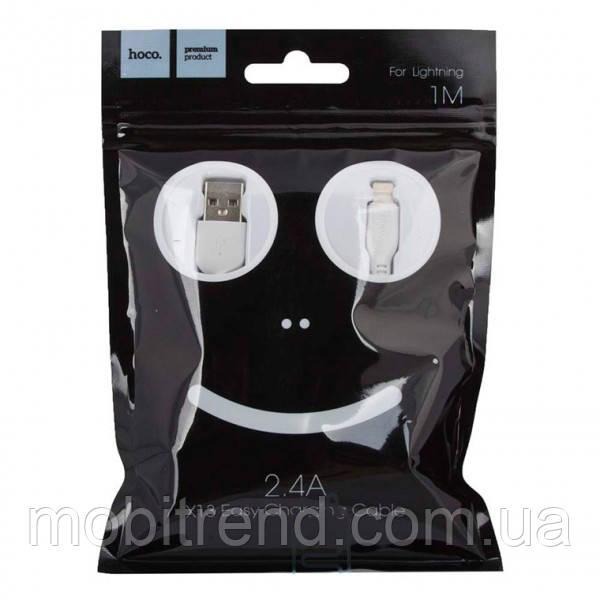 Кабель USB Apple Hoco X13 Easy Charge Apple Lightning 1m Белый