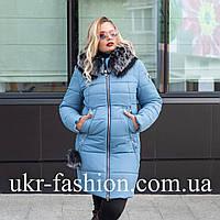 Пуховик женский зима больших размеров 48 голубой
