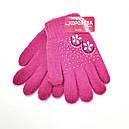 Зимние детские перчатки для подростков из ангоры двойные, фото 2