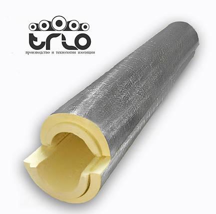 Утеплитель для труб в защитном покрытии из фольгопергамина (фольгоизола) -    Ø 133/40 мм, фото 2