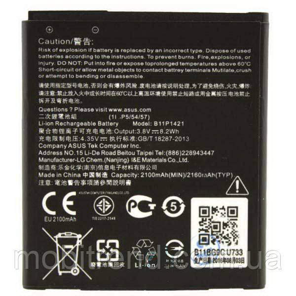 Аккумулятор для Asus B11P1421 2160mAh ZenFone C ZC451CG Оригинал