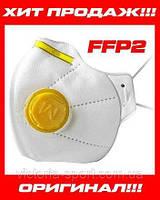 Медицинский респиратор многоразовый FFP2 , 24 часа беспрерывного использования, сертифицированный