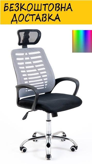 """Кресло на колесиках """"Бласт серый"""". Разные цвета."""