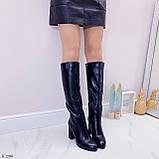 Черные сапоги женские ДЕМИ на каблуке 8 см эко-кожа, фото 8
