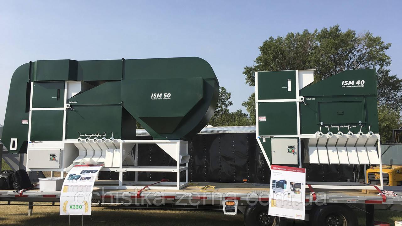 Сепаратори зерна аеродинамічні від 3 до 200 т/рік ІЗМ. Підготовка посівного матеріалу
