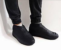 Многоразовые  бахилы для обуви от дождя, снега и грязи размер М цвет серый, фото 4