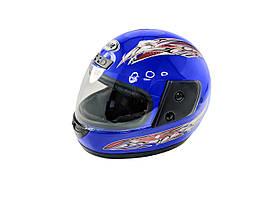 Шлем интеграл синий (размер XL)