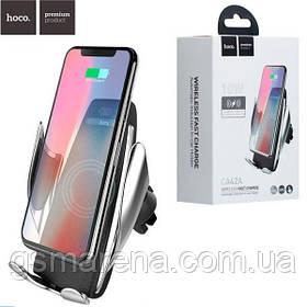 Держатель для телефона Hoco CA42A с беспроводным зарядным устройством Серый