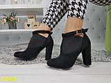 Ботинки деми на удобном каблуке с резинкой, фото 3