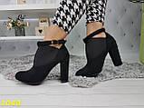 Ботинки деми на удобном каблуке с резинкой, фото 4