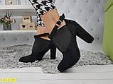 Ботинки деми на удобном каблуке с резинкой, фото 5