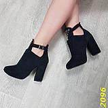Ботинки деми на удобном широком каблуке с пряжкой, фото 3