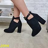 Ботинки деми на удобном широком каблуке с пряжкой, фото 6