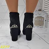 Ботинки замшевые на шнуровке классика широкий каблук, фото 4