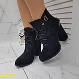 Ботинки замшевые на шнуровке классика широкий каблук, фото 6