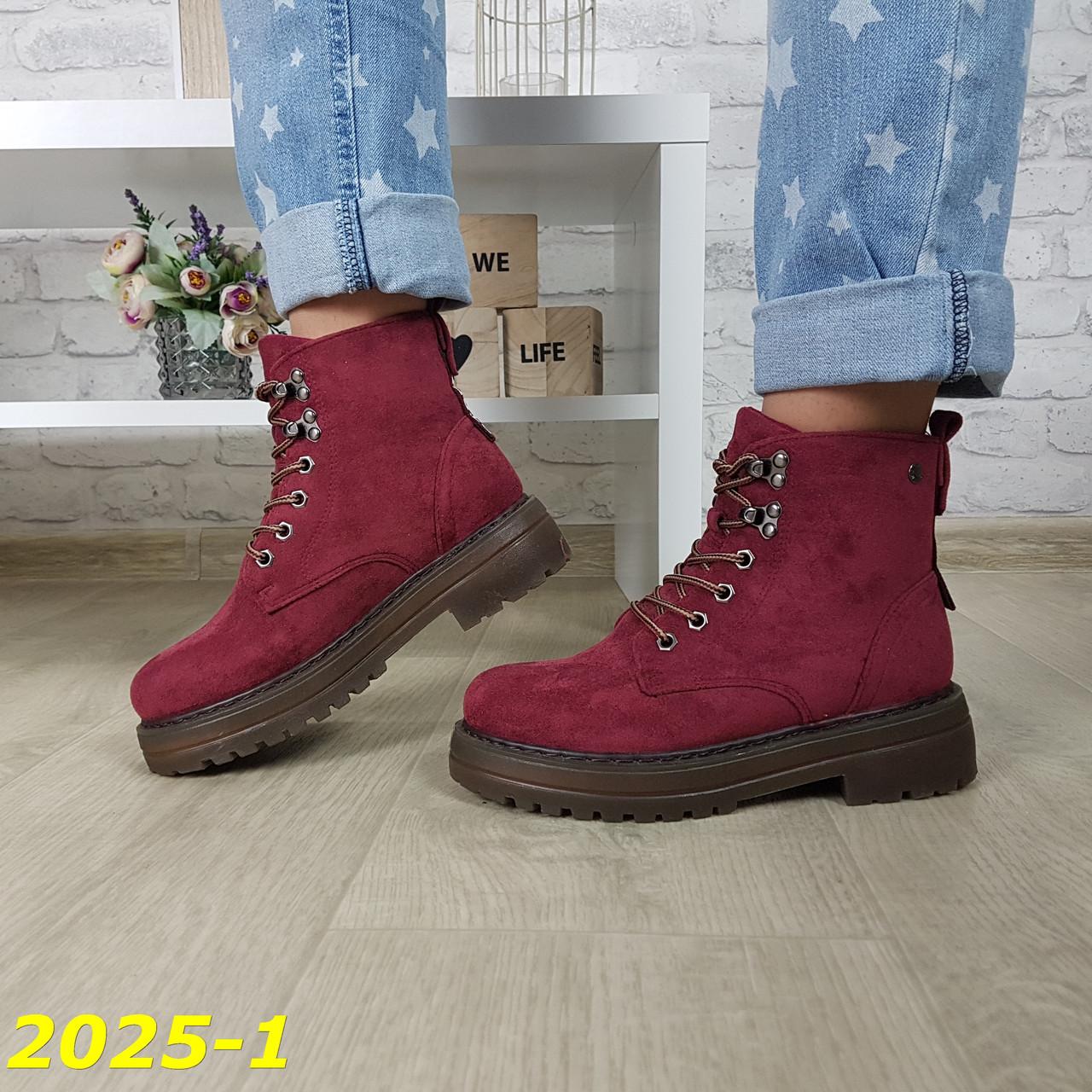 Ботинки зимние марсала бордо