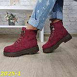 Ботинки зимние марсала бордо, фото 3