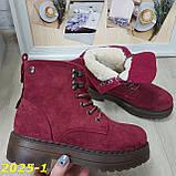 Ботинки зимние марсала бордо, фото 4