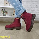 Ботинки зимние марсала бордо, фото 5