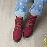 Ботинки зимние марсала бордо, фото 6