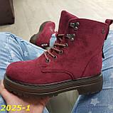 Ботинки зимние марсала бордо, фото 7