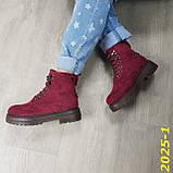 Ботинки зимние марсала бордо, фото 8