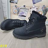Ботинки зимние черные, фото 2