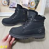 Ботинки зимние черные, фото 5