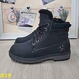 Ботинки зимние черные, фото 6